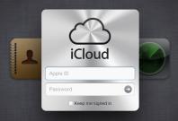 Apple\'s offers Greek iCloud users free month