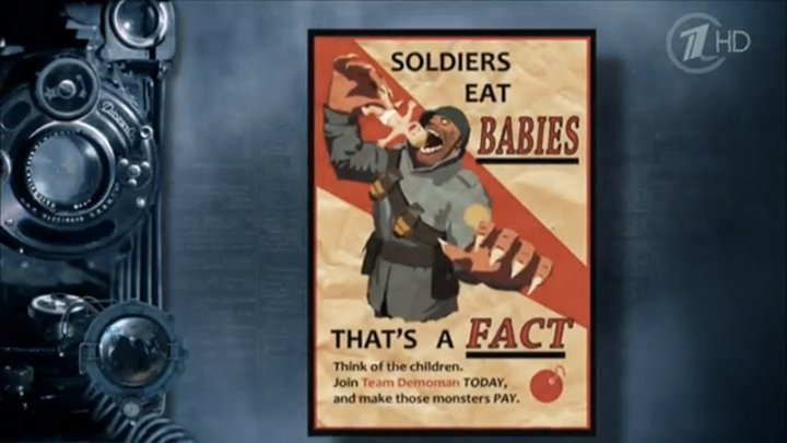 Team fortress poster