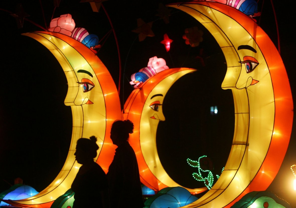 3 ways to enjoy a chinese moon festival wikihow - HD1600×1124