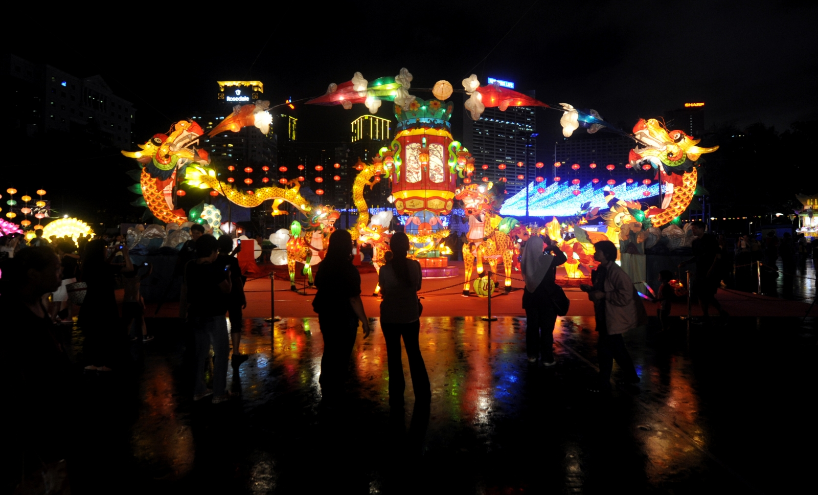 A Chinese Lantern Festival
