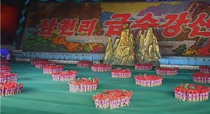 National day North Korea