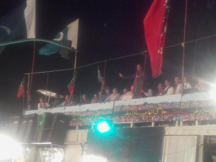 Pakistan Protests 2