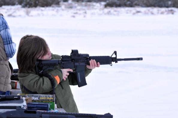 US Shooting Range