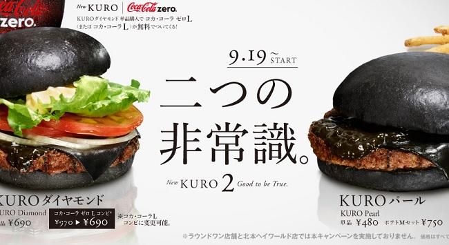 Burger King black buns