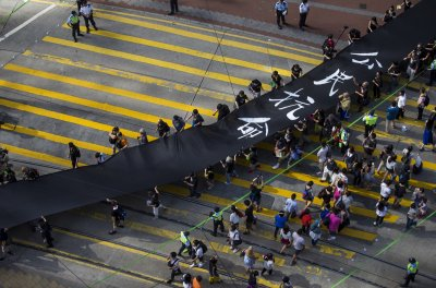 Occupy Central Hong Kong Protest Black Banner