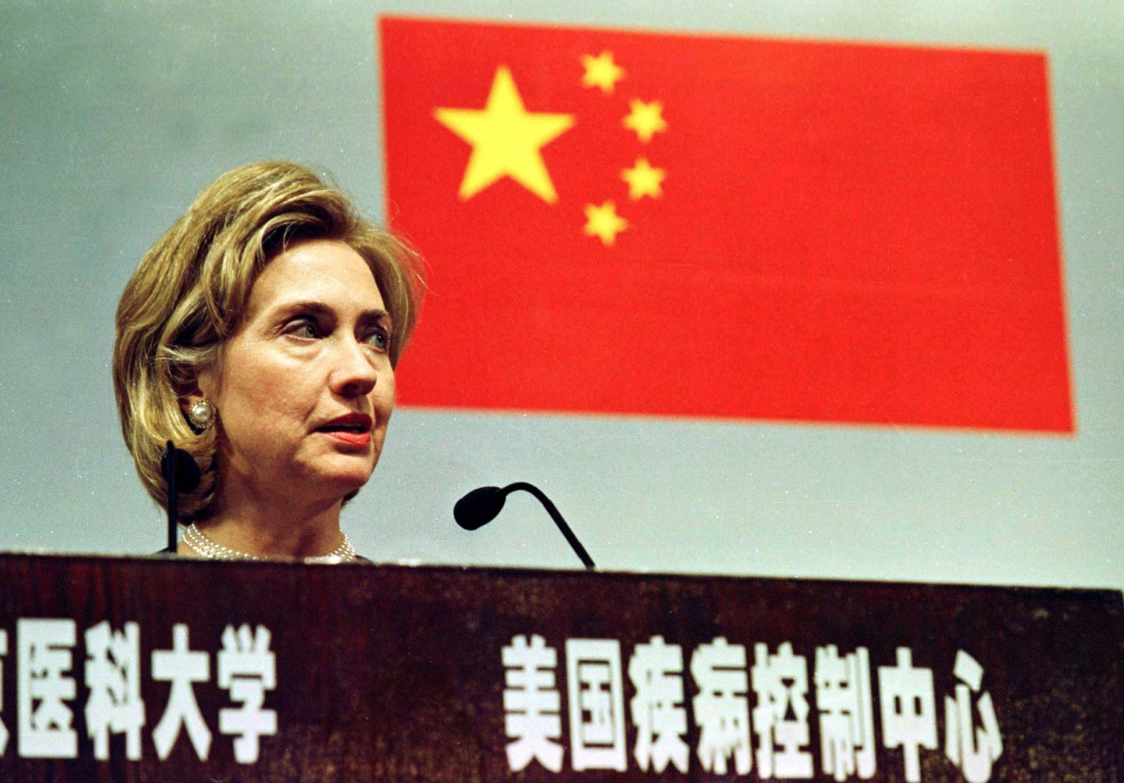 Hillary Speech Beijing Medical University