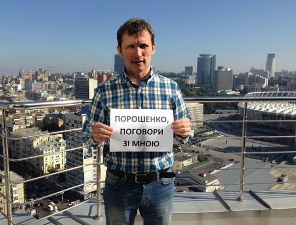 Ukraine campaign