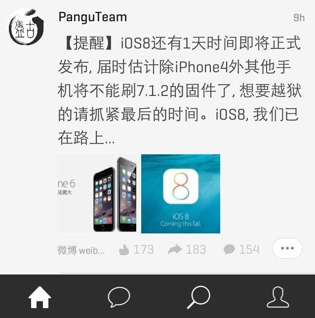 iOS 8 Jailbreak Status Update: PanguTeam Confirms Work in Progress for Next Jailbreak