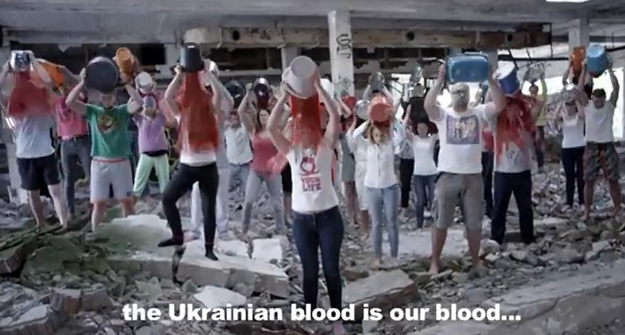 Ukraine blood