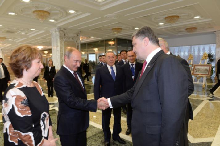 Ukrainian President