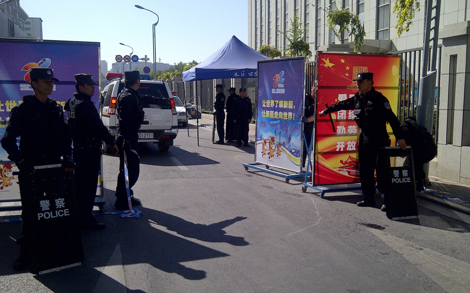 China series of explosion in Xinjiang