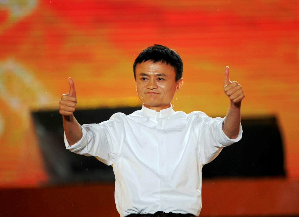 Alibaba IPO is the World's Biggest after Additional Shares Sold