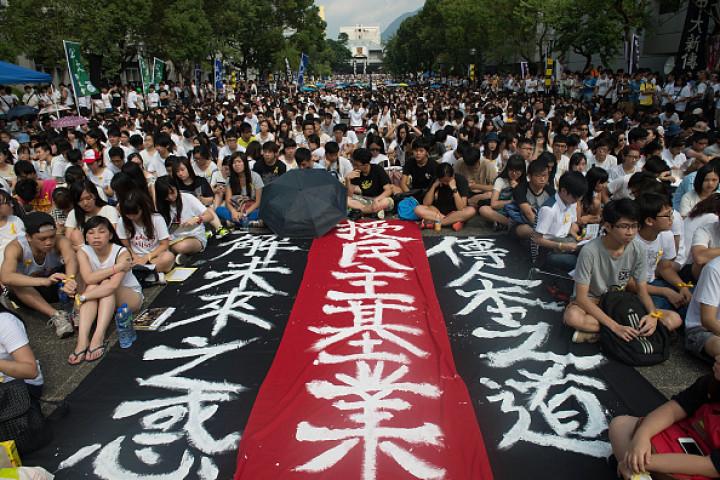 Hong Kong students 2017 election
