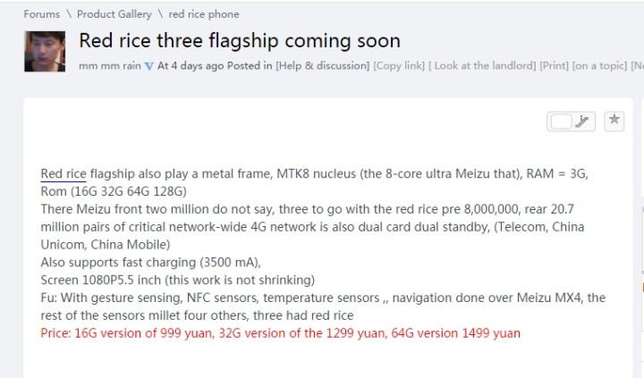 Xiaomi Blog