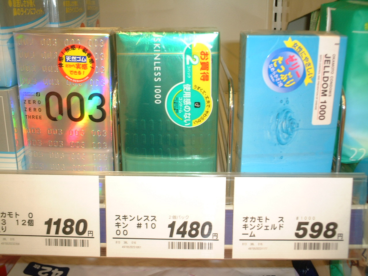 Japanese Condoms