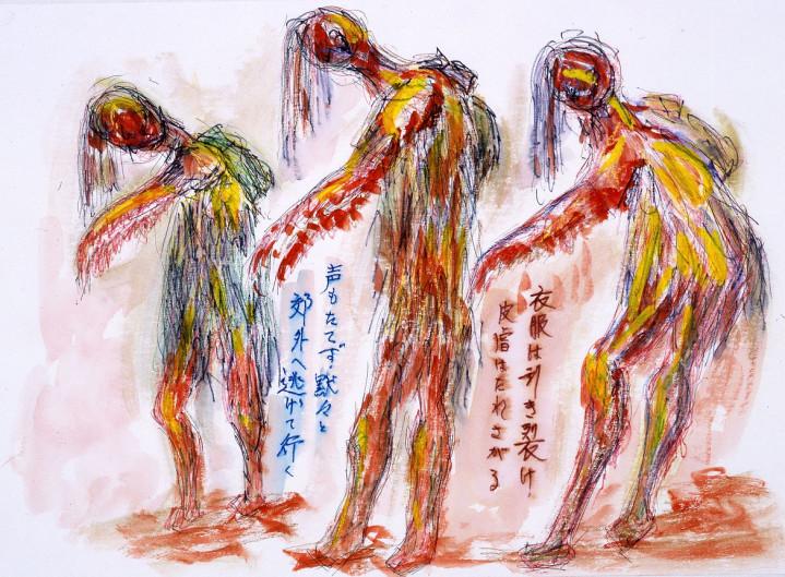 Hibakusha Works
