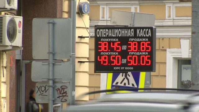 Russian Central Bank Not Concerned about Sliding Ruble
