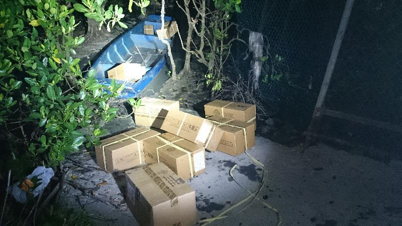 Hong Kong Customs and the Marine Police seized 11 boxes of suspected smuggled goods.