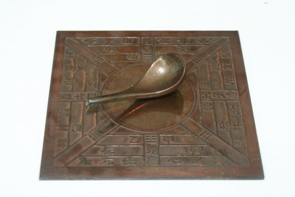 Han Dynasty compass