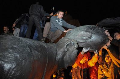 ukrainr statue