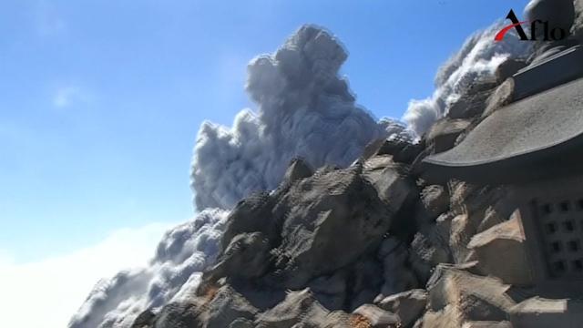 Hiker Films Terrifying Escape from Erupting Japanese Volcano