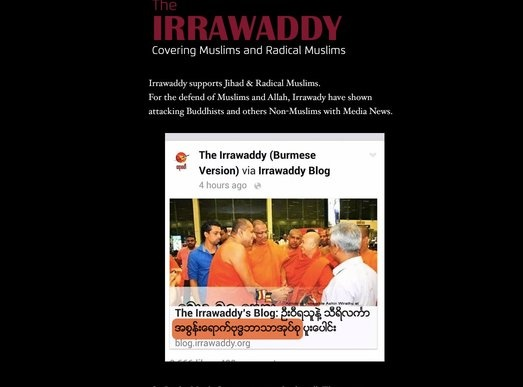 Irrawaddy website