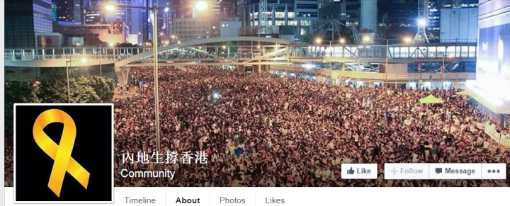 Hong Kong protest mainland Chinese Facebook page support