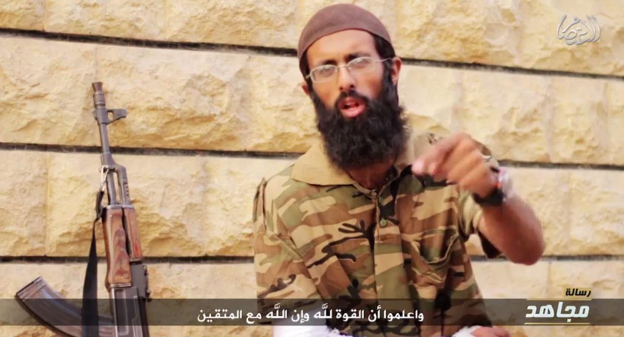 Abu Saaed Al Britani