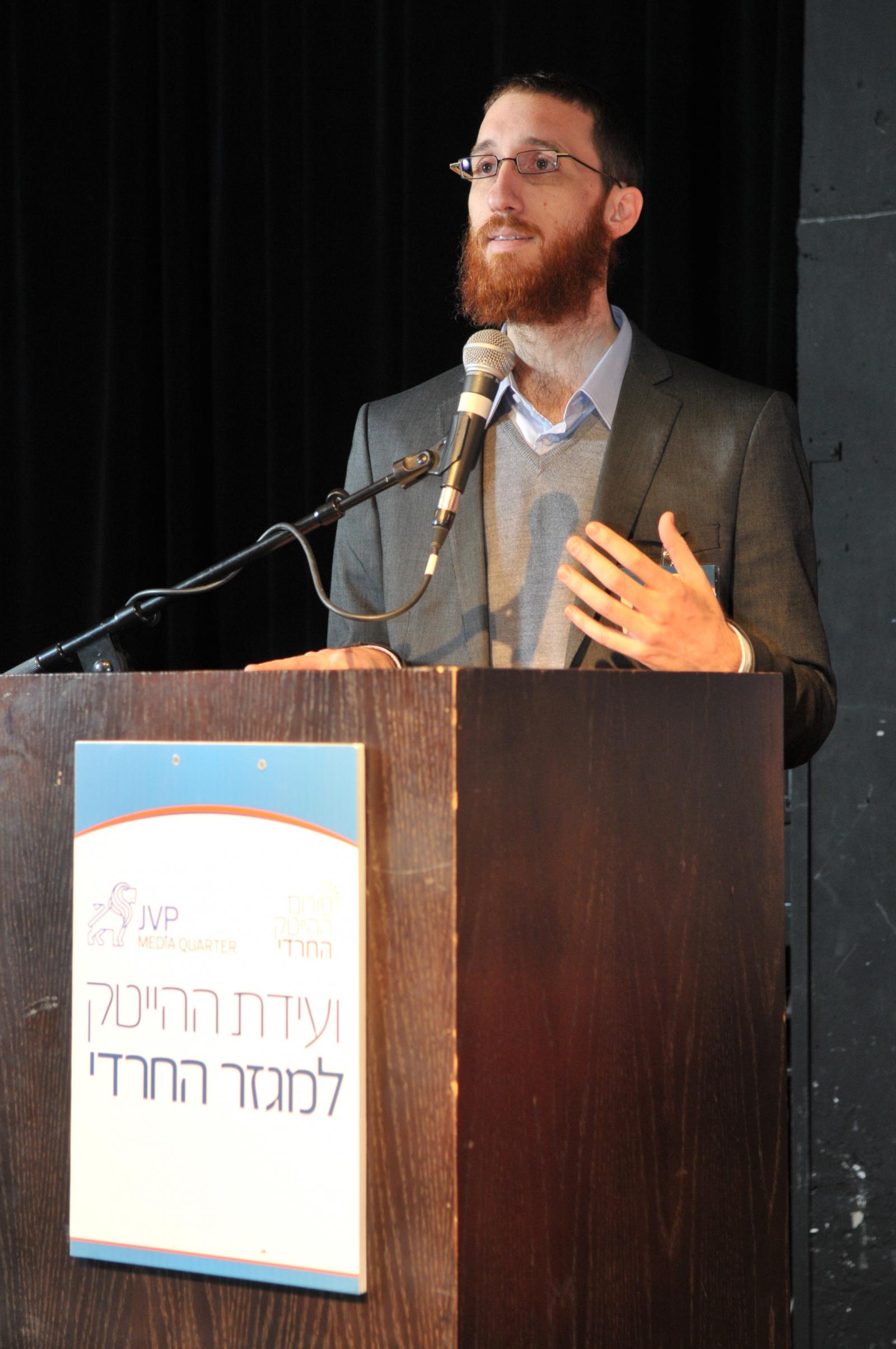 Yitzik Crombie