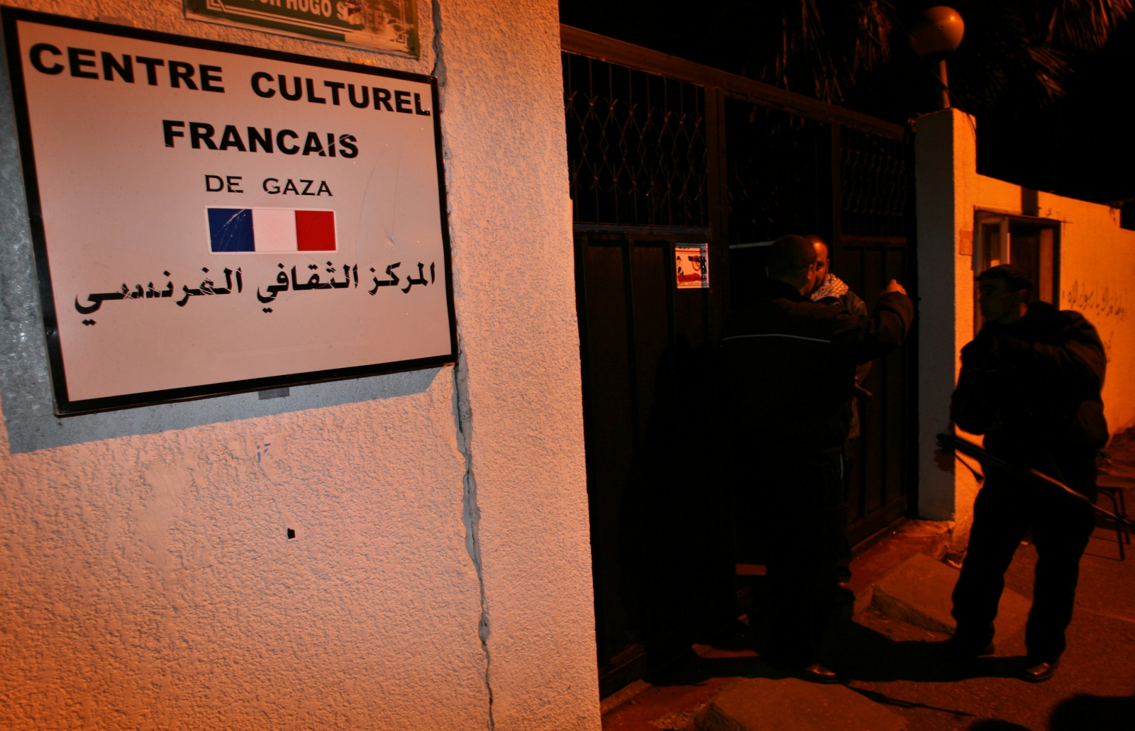 French Cultural Centre in Gaza City