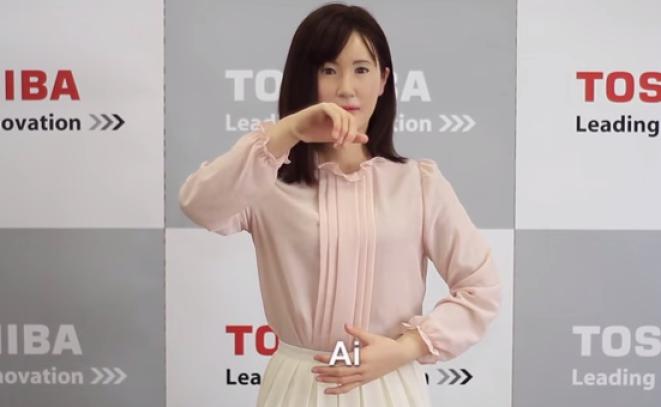 Toshiba robot