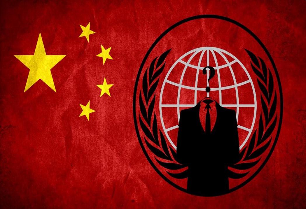 Anonymous hong kong china ophk