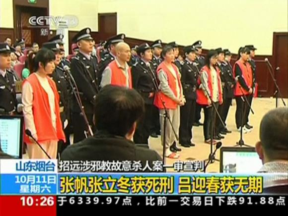 Still of the trial of the cult memebers from Chinese state TV.
