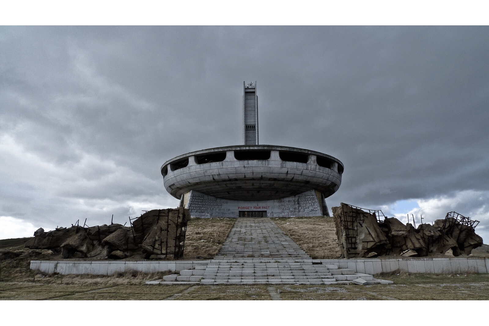 Memorial House of the Bulgarian Communist Party on mount Buzludzha
