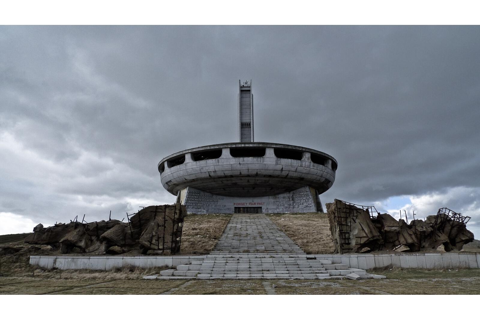 Memorial House of the Bulgarian Communist Party on mount Buzludzha