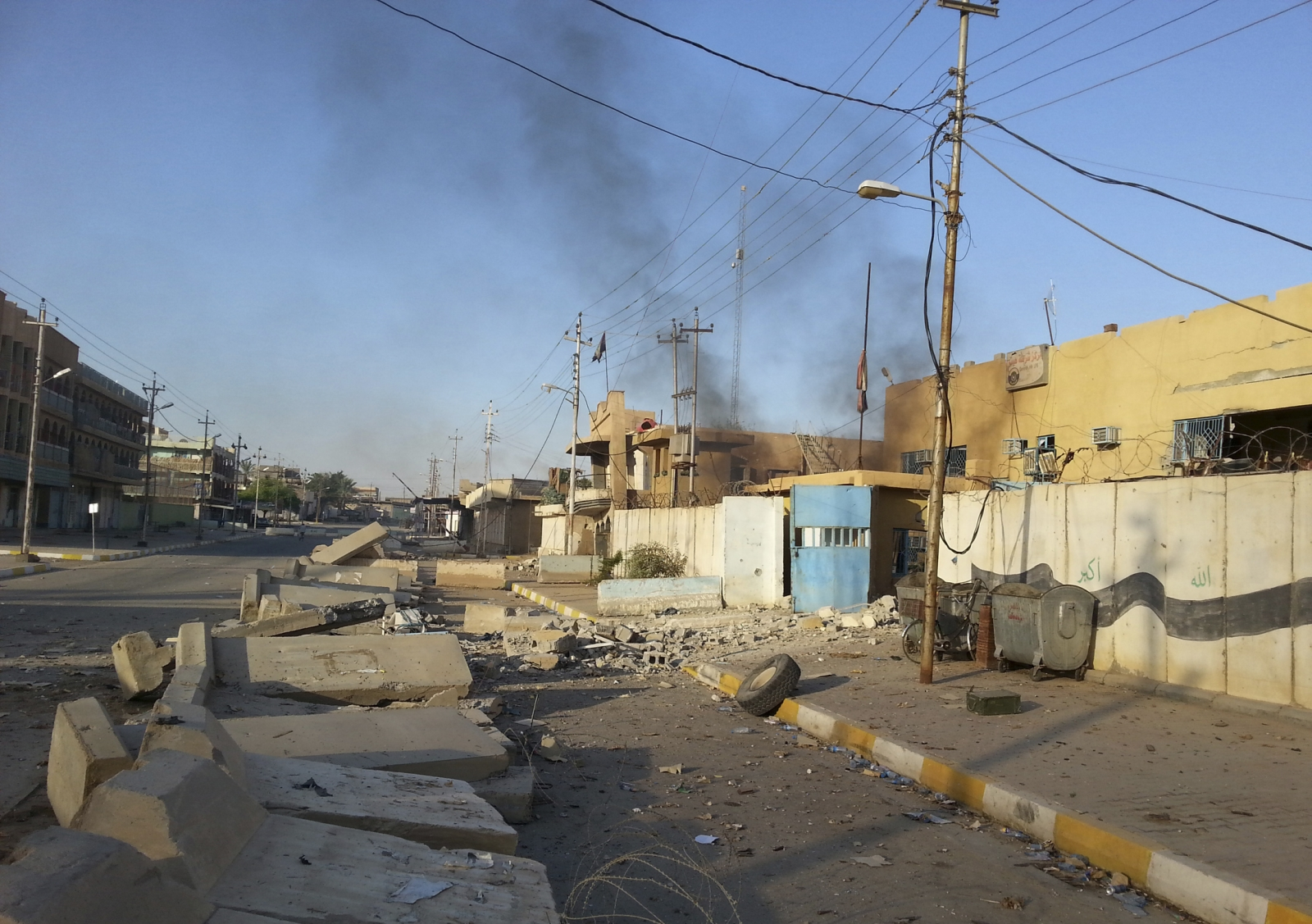 Hit Anbar Province Iraq ISIS
