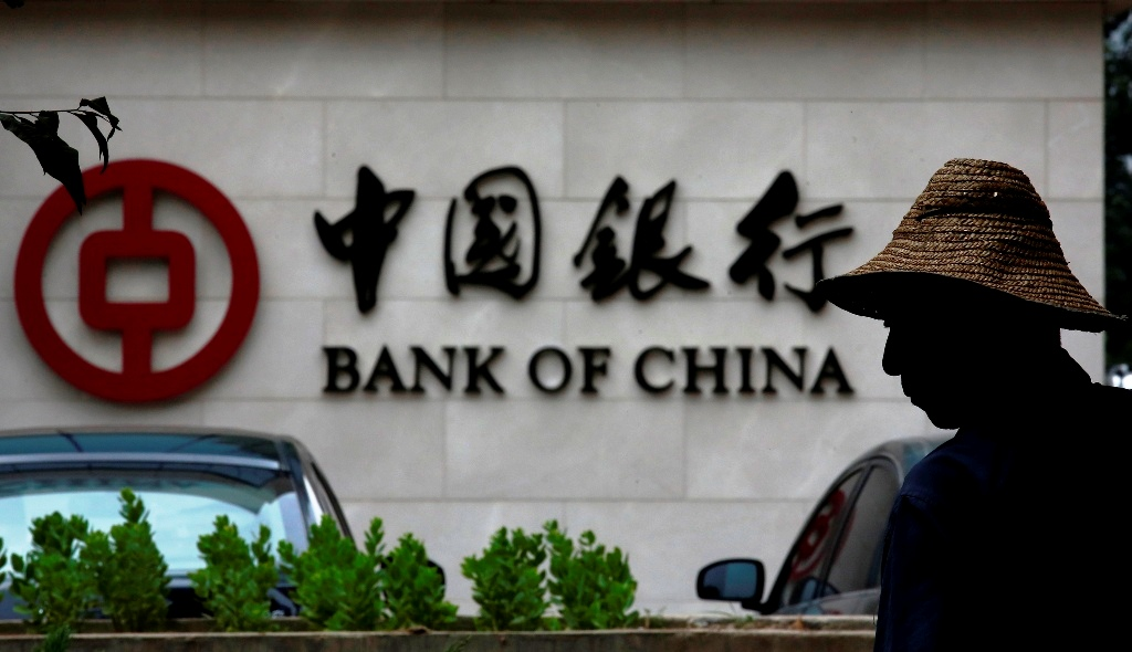 Bank of China Rebuilds Balance Sheet with $6.5bn Issue