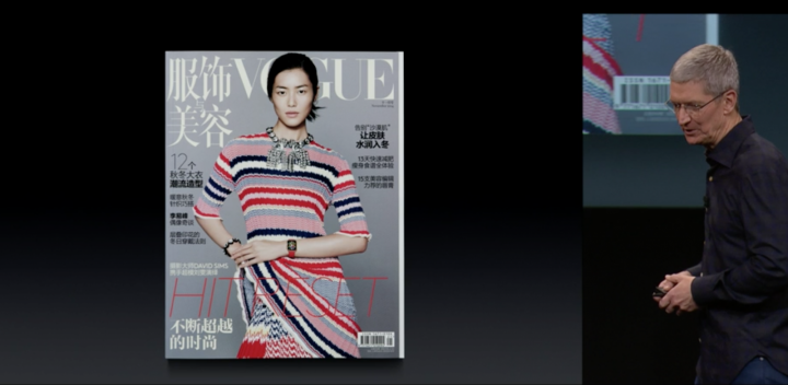 Apple Watch on Vogue