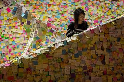 hong kong post it notes