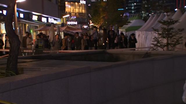 16 Dead at K-Pop Concert as Fans Plunge into Ventilation Shaft