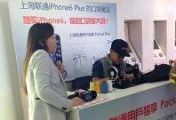 iPhone 6 Plus Pocket Enlargement China Unicom