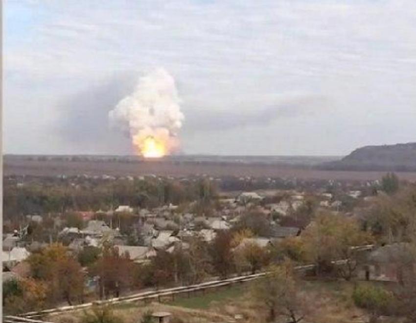 Donetsk Ukraine Explosion