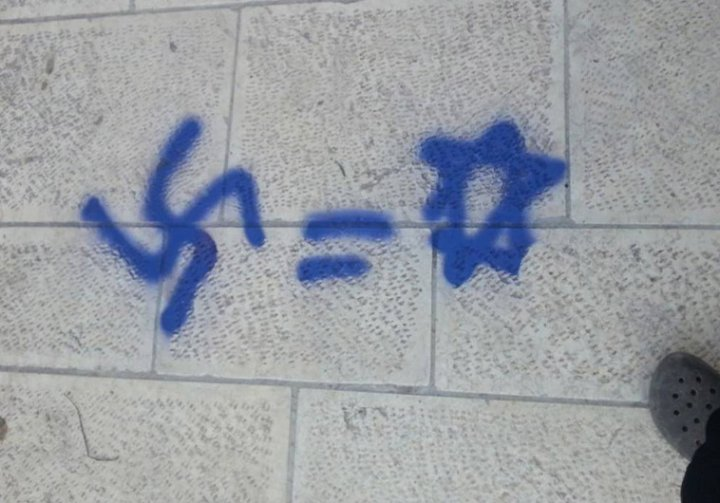 Anti-Semitic graffiti spray-painted in Temple Mount