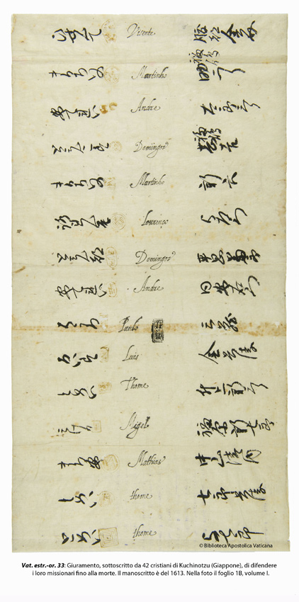 Oath, signed by 42 Christians of Kuchinotzu (Japan), to defend their missionaries to death, dated 1613.