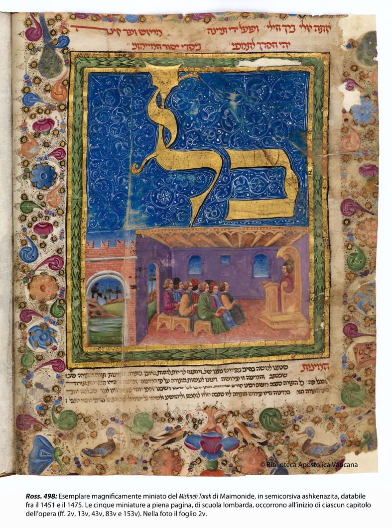 Beautifully illuminated Hebrew manuscript of the Mishneh Torah of Maimonides, dated between 1451 and 1475.