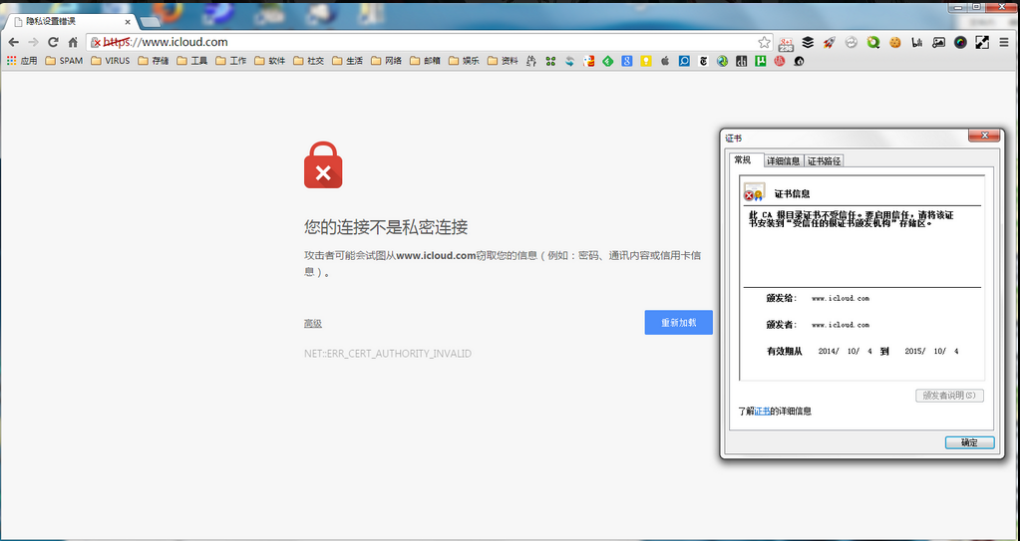 Greatfire.org says China government staged hacking attack on Apple's iCloud.