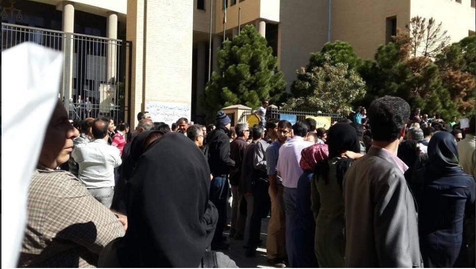 Protesters in Iran