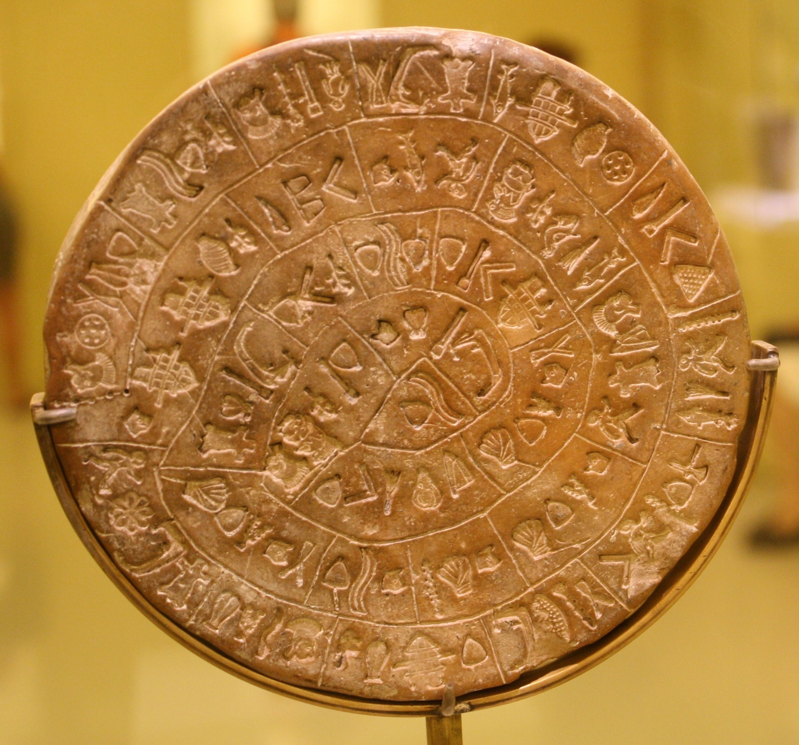 The Phaistos disk is the earliest form of printing in the world