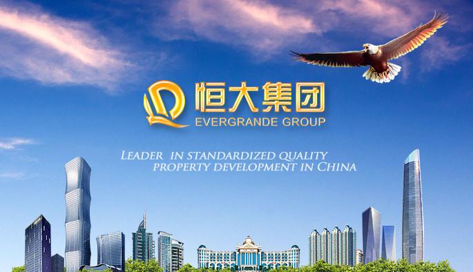 Evergrande Group logo