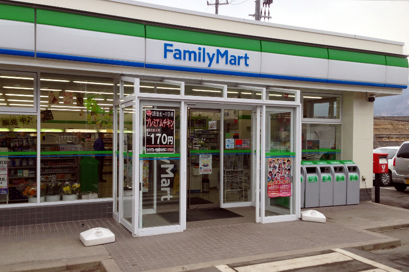FamilyMart store
